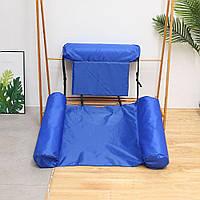 Надувной складной плавающий стул. Пляжное водное кресло