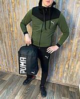 Мужской Спортивный костюм мужской Puma (Пума) хаки с капюшоном весенний осенний Комплект Кофта + Штаны ТОП