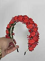 Обруч с  цветами, фото 3