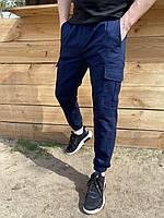 Мужские Брюки карго весенние осенние летние Status синие Штаны с карманами ТОП качества