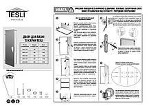 Двері для лазні та сауни Tesli RS 2000 x 700, фото 3