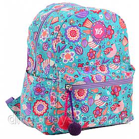 Рюкзак молодежный YES ST-32 Dreamy, 28*22*12 (555437)