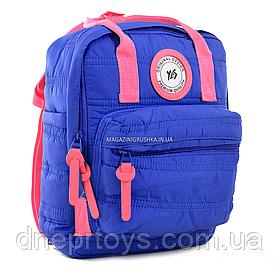 Рюкзак молодежный YES ST-27 Midnight blue, 29*23*10 (555770)