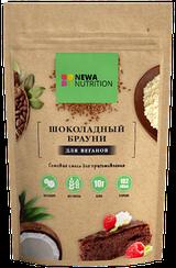 Смесь для выпечки Newa Nutrition Шоколадный Брауни для Веганов (250 грамм)
