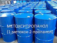 Метоксипропанол - DOWANOL PM Glycol Ether