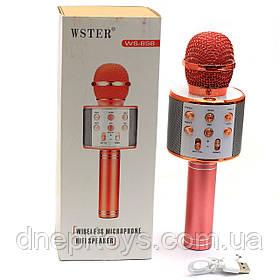 Беспроводной портативный микрофон-колонка Bluetooth для караоке Розовое золото (WS-858)