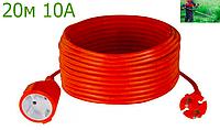 Удлинитель садовый 20м 1 гнездо 10А, для газонокосилки, оранжевый