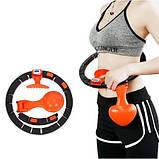 Хулахуп обруч для схуднення, фітнес коло для талії хула хуп з обважнювачем Hula Hoop, фото 5