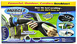 Hurricane muscle scrubber Аккумуляторная электрическая беспроводная щетка для чистки и уборки 3 в 1, фото 4