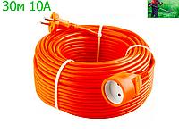 Удлинитель садовый 30м 1 гнездо 10А, для газонокосилки, оранжевый