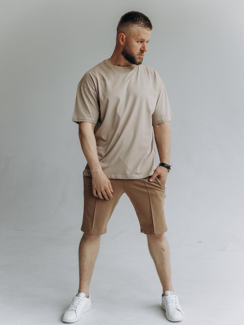 Чоловічий спортивний костюм літній вільна футболка з шортами трикотажний бежевого кольору