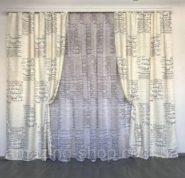 Готовые атласные шторы с тюлю   Шторы 150x270 + тюль 400x270   Шторы газета   Шторы и тюль в принт  