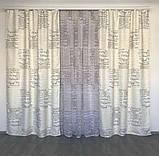 Готовые атласные шторы с тюлю   Шторы 150x270 + тюль 400x270   Шторы газета   Шторы и тюль в принт  , фото 2