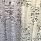Готовые атласные шторы с тюлю   Шторы 150x270 + тюль 400x270   Шторы газета   Шторы и тюль в принт  , фото 4