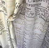 Готовые атласные шторы с тюлю   Шторы 150x270 + тюль 400x270   Шторы газета   Шторы и тюль в принт  , фото 5