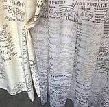Готовые атласные шторы с тюлю   Шторы 150x270 + тюль 400x270   Шторы газета   Шторы и тюль в принт  , фото 6