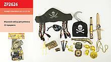 "Піратський набір ""Pirates"" капелюх, підзорна труба, гак, мушкет, в пакеті ZP2626"