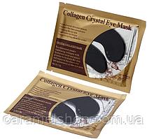 Патчі під очі Collagen Crystal чорні