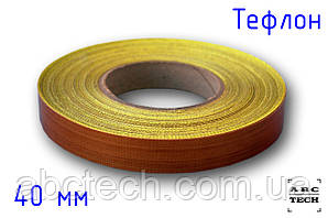 Тефлоновая лента (стеклоткань с тефлоном) на клеевой основе 4 * 100см 130 мкм