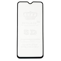 Защитное стекло Fiji 5D Full Glue для Samsung Galaxy M12 (M127) черное 0,3 мм в упаковке