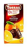 Шоколад без сахара и глютена Torras черный с кусочками апельсина Испания 75г