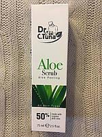 Скраб для лица Aloe Farmasi Dr.Tuna