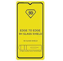 Защитное стекло TDG 9D для Samsung Galaxy M12 (M127) Full Glue черный 0,26 мм в упаковке