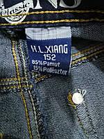 Джинсовые брюки для мальчиков оптом, H.L. Xiang, 134-164 рр., арт.  A-608, фото 8