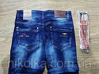 Джинсовые брюки для мальчиков оптом, H.L. Xiang, 134-164 рр., арт.  A-608, фото 7