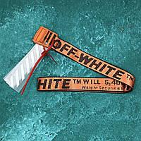 Ремень Пояс Off-White Original Belt Офф Вайт 150 см Оранжевый с оранжевой пряжкой