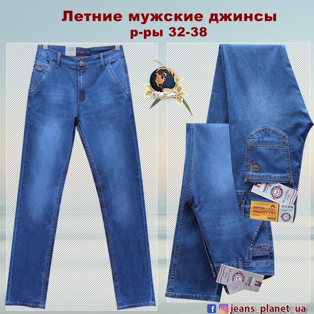 Джинсы мужские классические летние с косыми карманами LS