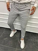 Брюки мужские серые классические зауженные штаны серые мужские брючные узкие 30, 31,32,33 размер