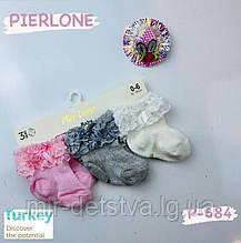 Ошатні шкарпетки для новонароджених TM Pier Lone р.6-12 міс.