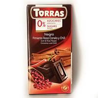 Шоколад без сахара и глютена Torras с розовым перцем, корицей и перцем Чили Испания 75г