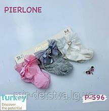 Ошатні шкарпетки для новонароджених TM Pier Lone р.0-6 міс.