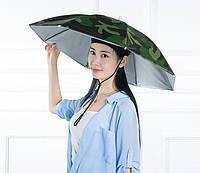 Зонт-шапка от дождя и сонца диаметром 60 см и страховочной петлёй в комплекте