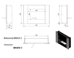 Биокамин KRATKI BRAVO 2 Черный, фото 2