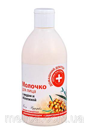 Молочко для лица Домашний Доктор  Мед и облепиха - 300 мл.