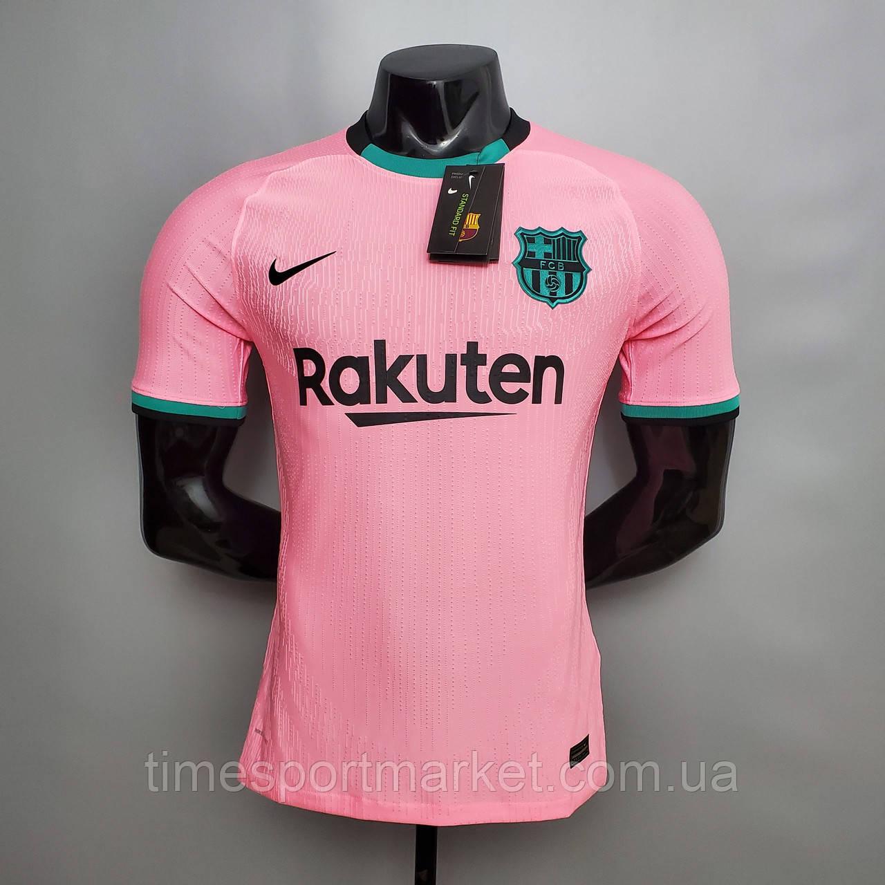 Футбольная форма Барселона резервная 2020-2021 (Футболка+шорты)
