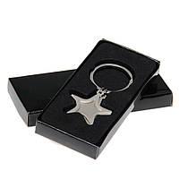 Брелок Звёзды металлический  с кольцом в подарочной каробочке
