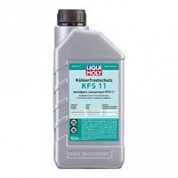 Концентрат антифризу Liqui Moly Kohlerfrostschutz KFS 2000 (G11)