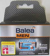 Картриджи Balea men Revolution 5.1 ErsatzKlingen, 4 шт. Германия, фото 1