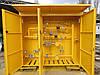 Газоснабжение. Реконструкция узлов учета и редуцирования газа
