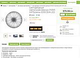 Накладной светодиодный светильник люстра LED 36W 4000K  25395-04 Промінь d395 36W серый, фото 2
