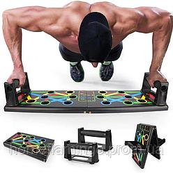Платформа для отжиманий push up rack board, доска для отжиманий push up board