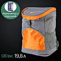 Рюкзак-холодильник 19,8 л Терморюкзак GREEN CAMP ізотермічний для їжі і напоїв Помаранчевий (GC0980.01)
