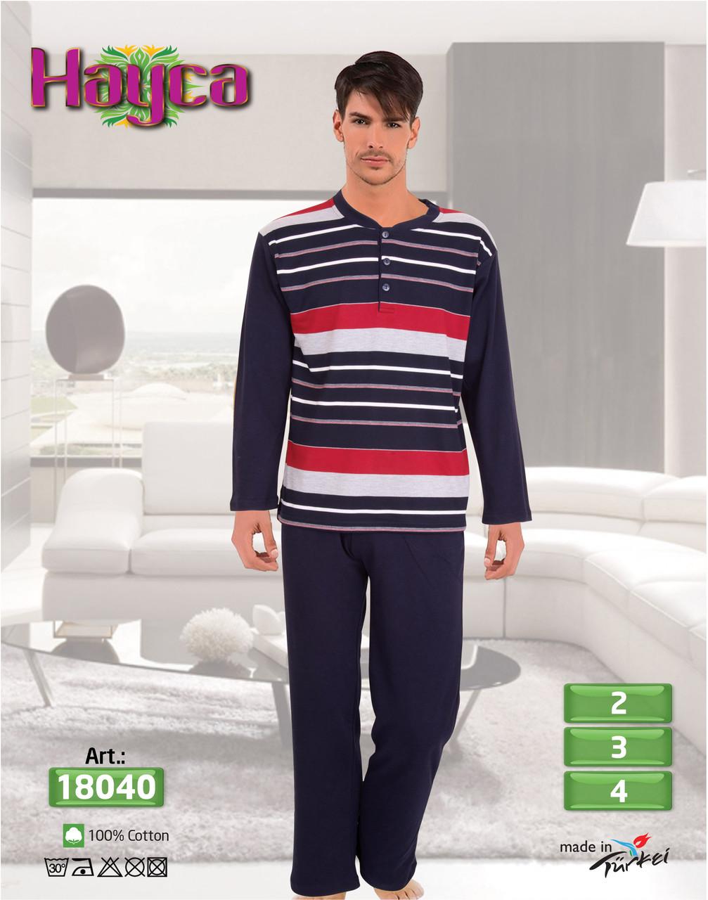 Магазин пижам