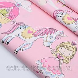 """Відріз сатину """"Принцеси і єдинороги з каретою"""" на рожевому № 1724с, розмір 130 * 160 см (є брак)"""