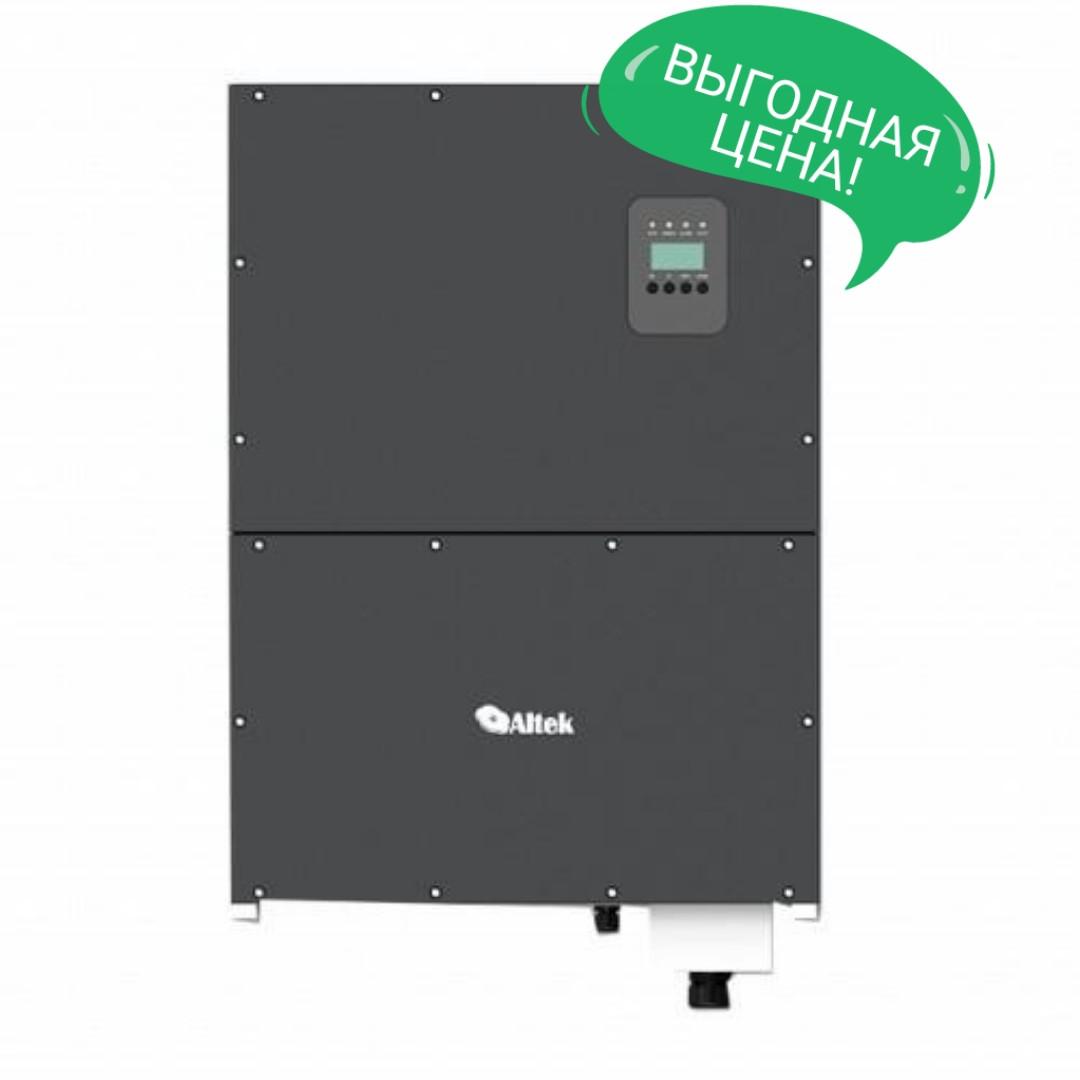 Сетевой инвертор ALTEK ACRUX-50K-TM  (преобразователи,инверторы)