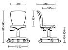 Детское кресло Полли белое POLLY GTS white от Nowy Styl, фото 5
